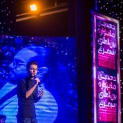 گزارش تصویری تیوال از اختتامیه بخش تتاتر، فیلم و موسیقی دهمین جشنواره بینالمللی سیمرغ (سری سوم)/ عکاس:سارا ثقفی   عکس