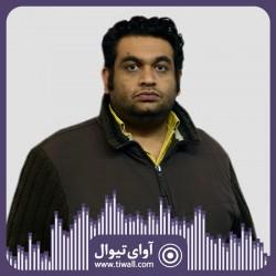 نمایش نسخه ویراستار   گفتگوی تیوال با بهروز سالمی    عکس