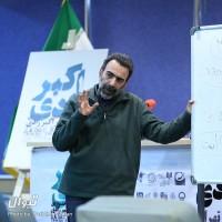 گزارش تصویری تیوال از کارگاه نمایشنامه نویسی محمد چرمشیر در نخستین جشنواره ی تئاتر اکبر رادی / عکاس: پریچهر ژیان | عکس