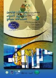 برگزاری نخستین دوره اهدای «نشان تماشاخانه سنگلج» در پنجاه و چهارمین سالروز تاسیس | عکس