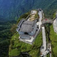کوه فنجینگ چین | عکس