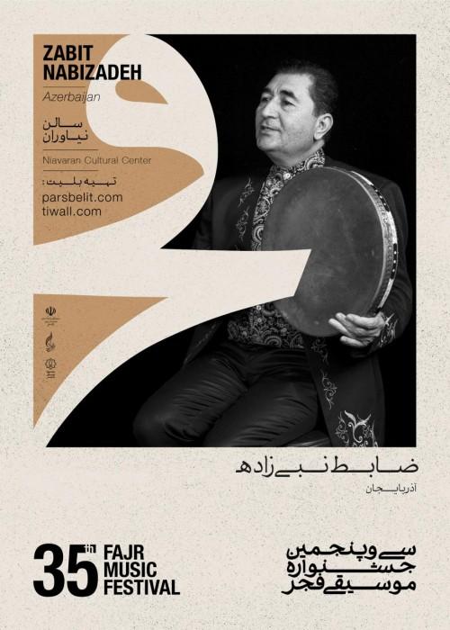 عکس کنسرت ضابط نبیزاده (آذربایجان)