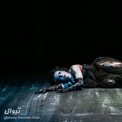 نمایش تن، مرگ | عکس
