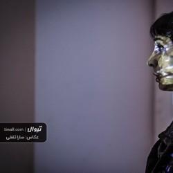 نمایش تله سیتی - تهران | عکس