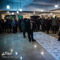 گزارش تصویری تیوال از گردهمایی اهالی تئاتر در اعتراض به مشکلات صنفی / عکاس: سارا ثقفی | عکس
