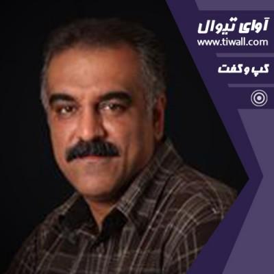 نمایش گوهر   گفتگوی تیوال با سعید نجفیان    عکس