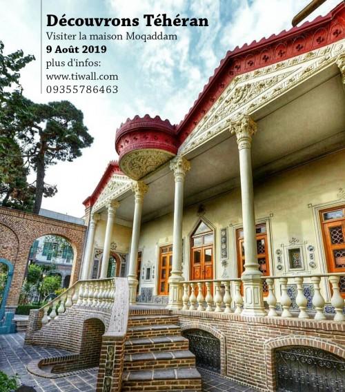 عکس گردش تهرانگردی به زبان فرانسه |خانه مقدم|