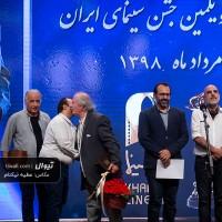 گزارش تصویری تیوال از مراسم نکوداشت بیست و یکمین جشن خانه سینما (سری دوم) / عکاس: عطیه نیکنام | عکس