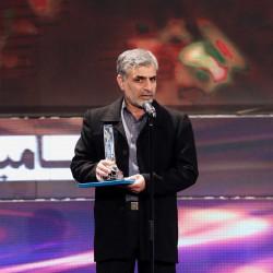 گزارش تصویری تیوال از اختتامیه سی و هفتمین جشنواره فیلم فجر / عکاس: فاطمه تقوی | عکس
