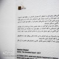 گزارش تصویری نمایشگاه تابستانی راه ابریشم / عکاس: سارا ثقفی | عکس
