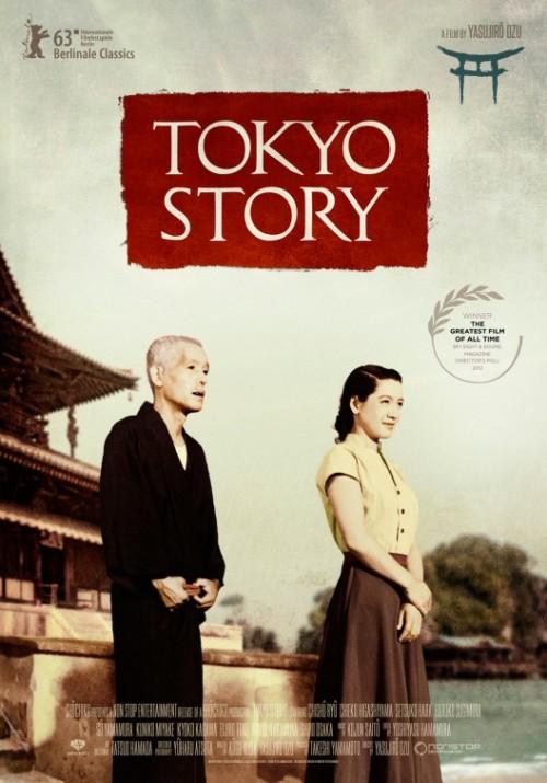 عکس فیلم داستان توکیو