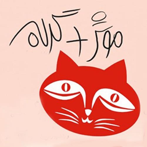 نمایش موش + گربه