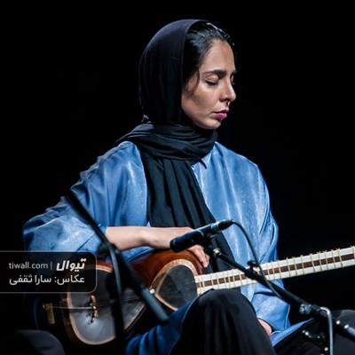 گزارش تصویری تیوال از کنسرت گروه «آن» / عکاس: سارا ثقفی | ساناز ستارزاده - گروه آن