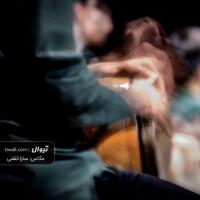 گزارش تصویری تیوال از کنسرت ارکستر کوبهای هاناوا | ارکستر کوبهای هاناوا - رشید کاکاوند - صائب کاکاوند