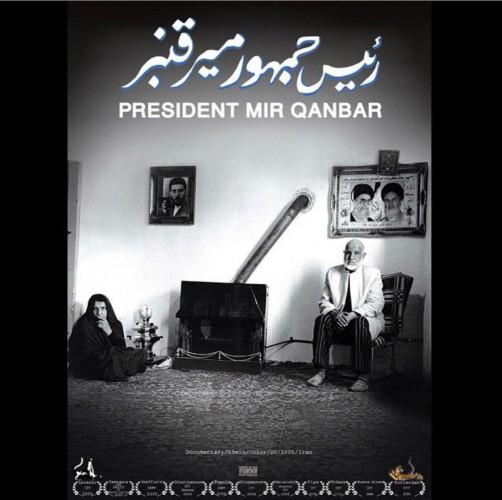 عکس مستند رئیسجمهور میرقنبر