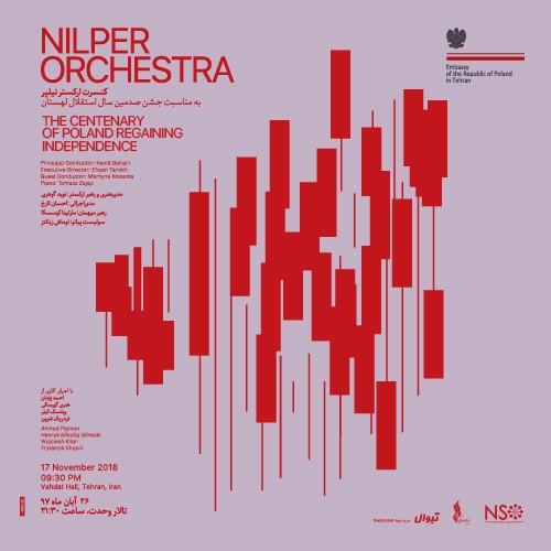 کنسرت ارکستر نیلپر به مناسبت جشن صدمین سالگرد استقلال لهستان