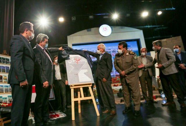 فراخوان مسابقه یادمان «سرباز وطن» اعلام شد | عکس