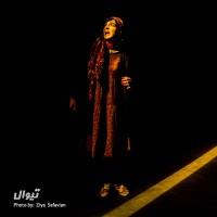 گزارش تصویری تیوال از نمایش برفک / عکاس: سید ضیا الدین صفویان | عکس