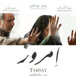 فیلم امروز | عکس