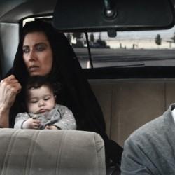 فیلم ناخواسته | عکس