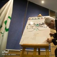 گزارش تصویری تیوال از آیین رونمایی از آثار منتشر نشده اکبر رادی / عکاس: سید ضیا الدین صفویان | عکس