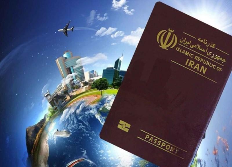 محدودیت سفر به خارج از ایران  | عکس