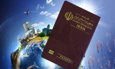 محدودیت سفر به خارج از ایران    عکس