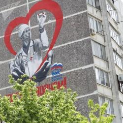 هنرهای خیابانی با الهام از کرونا | کراسنودار، روسیه