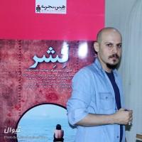 گزارش تصویری تیوال از مراسم دیدار با عوامل فیلم گِشِر / عکاس: نیلوفر علمدارلو | عکس