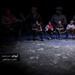 نمایشنامهخوانی خسوف | عکس