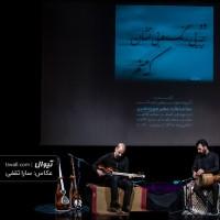 گزارش تصویری تیوال از کنسرت گروه صائب / عکاس: سارا ثقفی | گروه صائب