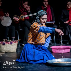نمایش نفتینه بانو و نسوان طهران | عکس