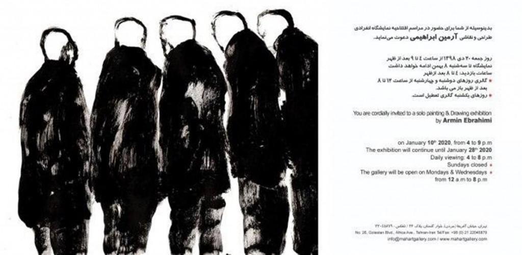 عکس نمایشگاه آثار آرمین ابراهیمی