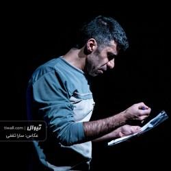 گزارش تصویری تیوال از نمایش سال نوت مبارک / عکاس:سارا ثقفی | عکس