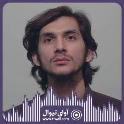 نمایش متساوی الساقین | گفتگوی تیوال با عماد الدین رجبلو  | عکس