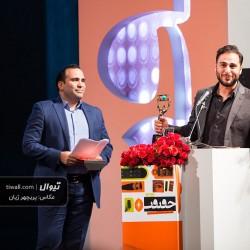 گزارش تصویری تیوال از مراسم اختتامیه سیزدهمین جشنواره بینالمللی سینما حقیقت (سری دوم)/ عکاس: پریچهر ژیان   عکس