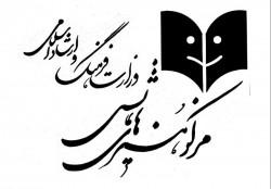 پیام شهرام کرمی در خوشآمدگویی به قادر آشنا | عکس