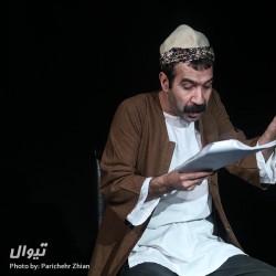 نمایش حافظ خلوت نشین تو را می خواند   عکس