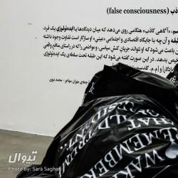 گزارش تصویری از نمایشگاه