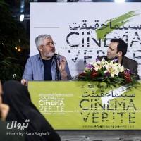 گزارش تصویری تیوال از سومین روز دوازدهمین جشنواره بین المللی سینما حقیقت / عکاس: سارا ثقفی  | عکس