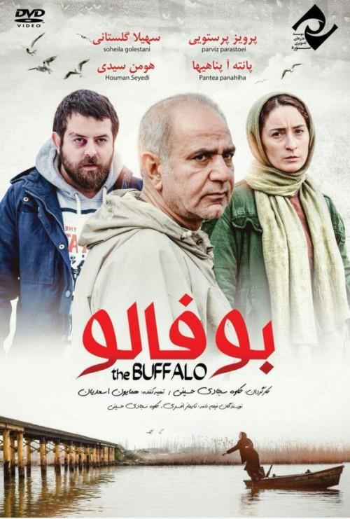 عکس فیلم بوفالو
