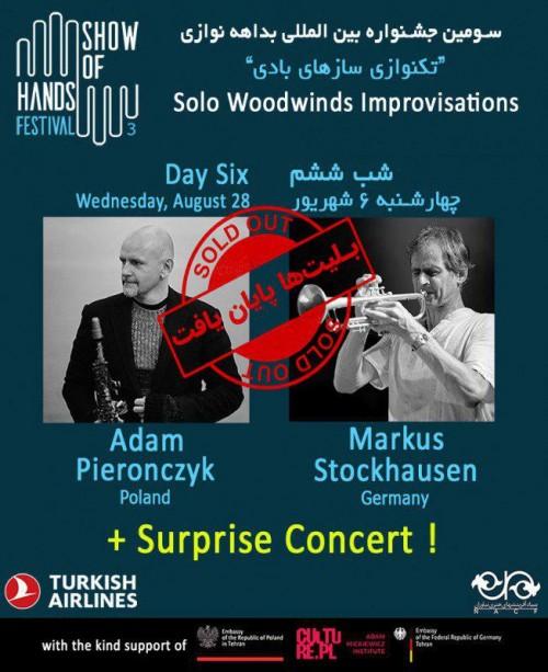 عکس کنسرت آدام پیرونچیک (لهستان) - مارکوس اشتوک هاوزن (آلمان)