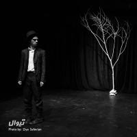 گزارش تصویری تیوال از نمایش در انتظار گودو / عکاس: سید ضیا الدین صفویان | عکس