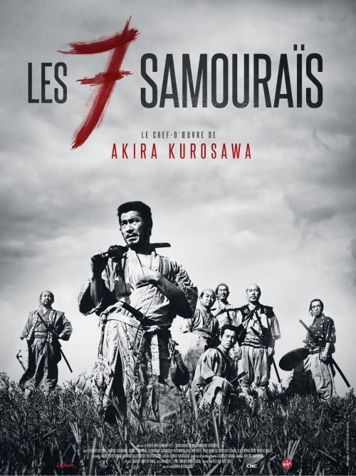 عکس فیلم هفت سامورایی
