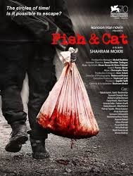 فیلم ماهی و گربه | عکس