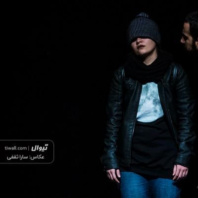 گزارش تصویری تیوال از نمایش سی لاکس / عکاس:سارا ثقفی | عکس