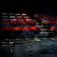تالار محراب | عکس