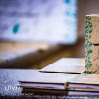 گزارش تصویری تیوال از کنسرت کوارتت فیلارمونیک تهران / عکاس: سارار ثقفی |   علی ابراهیمی  فواد قهرمانی  امیرحسین نجفی محمدرضا پوستی