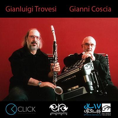 کنسرت دوئت جیان لوئیجی ترووهزی و جیانی کوشیا (ایتالیا)