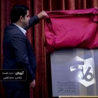 گزارش تصویری تیوال از نشست رسانهای سیوششمین جشنواره فیلم کوتاه تهران / عکاس:سارا ثقفی | عکس